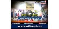News18 Lokmat Special Show - ( गावाकडच्या गोष्टी ) चिकूचं गाव 'घोलवड'